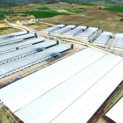 Adana Çirişgediği Damızlık Tesisleri